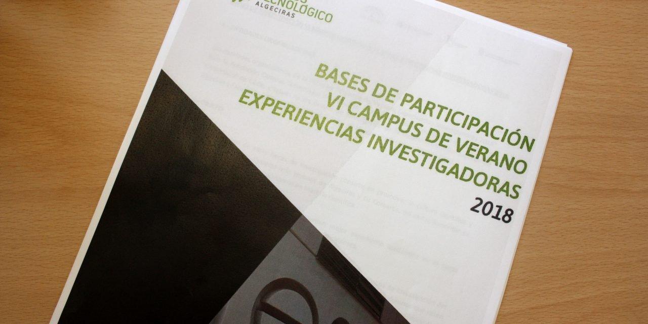 La Fundación Campus Tecnológico de abre el plazo de solicitudes para participar en el VI Campus de Verano Experiencias Investigadoras